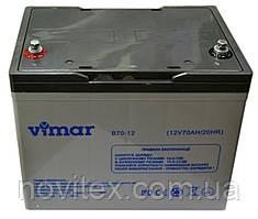Аккумулятор мультигелевый Vimar B40-12 12В 40Ah