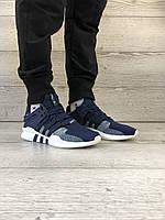Кроссовки мужские Adidas Parley! Распродажа!Кросы, кросовки, кеды, адидас, 44 размер