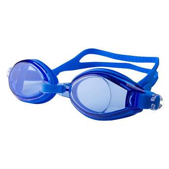 Очки для плавания Arena Zoom Active-260