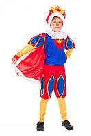 """Король """"Артур"""" карнавальный костюм для мальчика"""