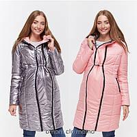 Двухсторонняя куртка для беременных KRISTIN OW-49.013, металлик графит с розовым