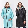 Двостороння куртка для вагітних KRISTIN OW-49.011, чорна з аквамарином
