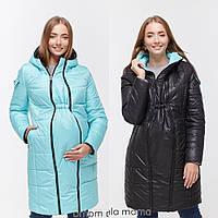 Двухсторонняя куртка для беременных KRISTIN OW-49.011, черная с аквамарином