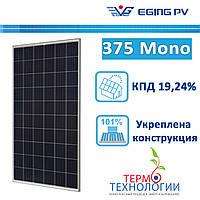 Солнечная батарея Eging 375 Вт, Mono