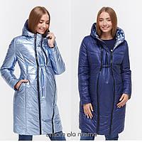 Двухсторонняя куртка для беременных KRISTIN OW-49.012, металлик синий с синим, фото 1