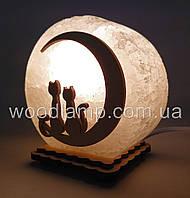 Соляной светильник круглый маленький Коты на луне