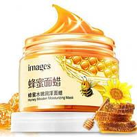 Маска-пленка для лица Images Honey Moisten Moisturizing Mask с экстрактом меда (140г)