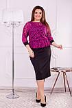 Нарядное женское платье с баской Дайвинг и гипюр Размер 50 52 54 56 58 60 62 64, фото 2