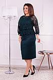 Нарядное женское платье с баской Дайвинг и гипюр Размер 50 52 54 56 58 60 62 64, фото 4