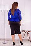Нарядное женское платье с баской Дайвинг и гипюр Размер 50 52 54 56 58 60 62 64, фото 3