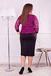 Нарядное женское платье с баской Дайвинг и гипюр Размер 50 52 54 56 58 60 62 64, фото 5
