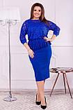 Нарядное женское платье с баской Дайвинг и гипюр Размер 50 52 54 56 58 60 62 64, фото 6