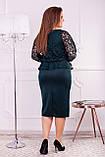 Нарядное женское платье с баской Дайвинг и гипюр Размер 50 52 54 56 58 60 62 64, фото 8