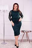 Нарядное женское платье с баской Дайвинг и гипюр Размер 50 52 54 56 58 60 62 64, фото 9