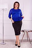 Нарядное женское платье с баской Дайвинг и гипюр Размер 50 52 54 56 58 60 62 64, фото 10