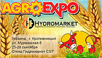 Гидромаркет на выставке «AGROEXPO»