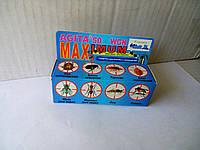 Agita-средство  от мух, насекомых 50гр