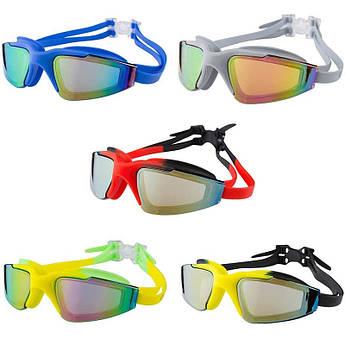Очки для плавания  Dolvor  DLV11177