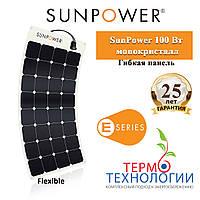 Солнечная батарея SunPower Performance 100 Вт, Mono