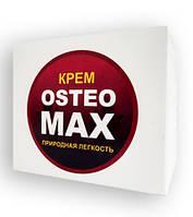 Osteo MAX - Крем для суставов (Остео МАКС)