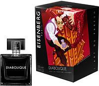 Мужской парфюм  Jose Eisenberg Diabolique Homme  (100 мл )