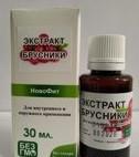 Брусники экстракт Медагропром (безспиртовая настойка) 30 мл (3203)