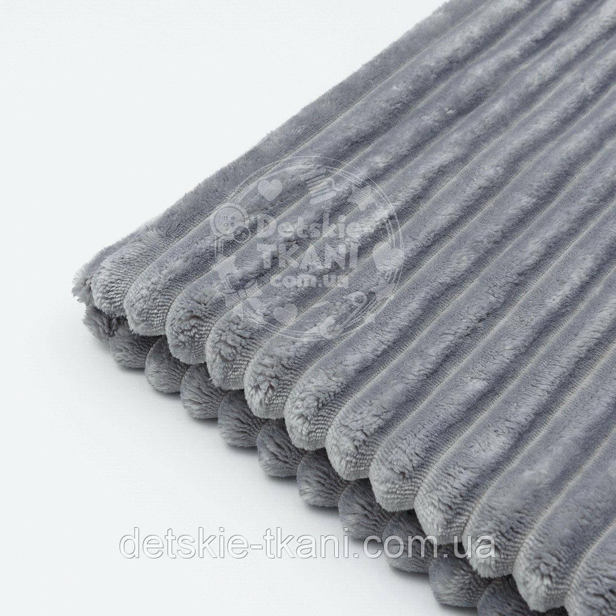 Лоскут плюша в полоску stripes средне-серого цвета, размер 100*80 см (есть загрязнение)