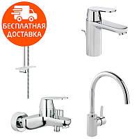 Набор смесителей для ванной и кухни 4 в 1 Grohe Eurosmart Cosmopolitan 126115MK хром