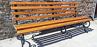 Кованая лавка садовая Светлана 2,2м с укрепляющей подвеской, фото 1