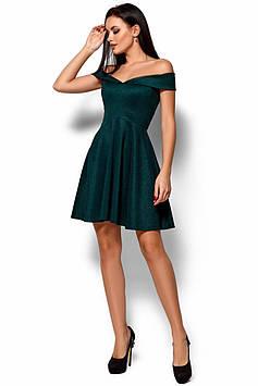 Айла платье вечернее с открытыми плечами (46-48)