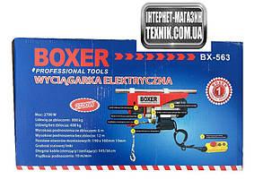 Тельфер лебедка BOXER BX-563 800 кг. 2700 W таль, фото 2