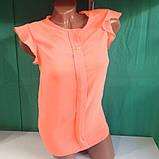 Женская нарядная шифоновая блузка Сьюзи, фото 2
