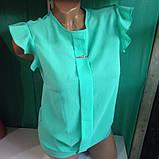 Женская нарядная шифоновая блузка Сьюзи, фото 4