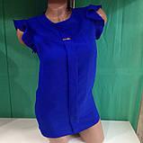 Женская нарядная шифоновая блузка Сьюзи, фото 5