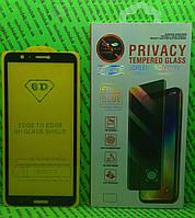 Защитное стекло Full Glue Huawei P Smart Black