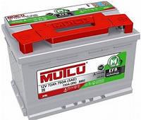 Аккумулятор автомобильный Mutlu EFB 72AH R+ 750A (EFB.L3.72.072.A)