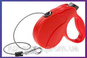 Ferplast AMIGO EASY MINI CORD Поводок-рулетка для собак cо шнуром