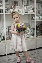 Нарядное платье для девочки Byblos Италия BJ3127 Белый