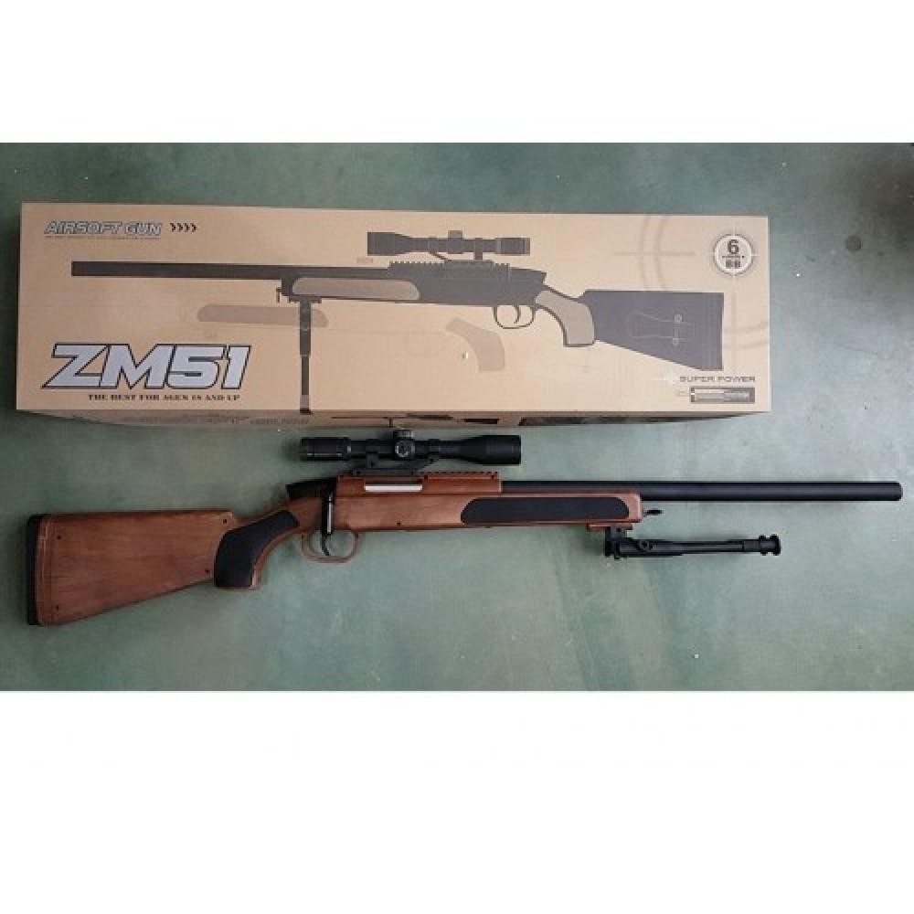 Игрушечная металлическая винтовка Airsoft Gun