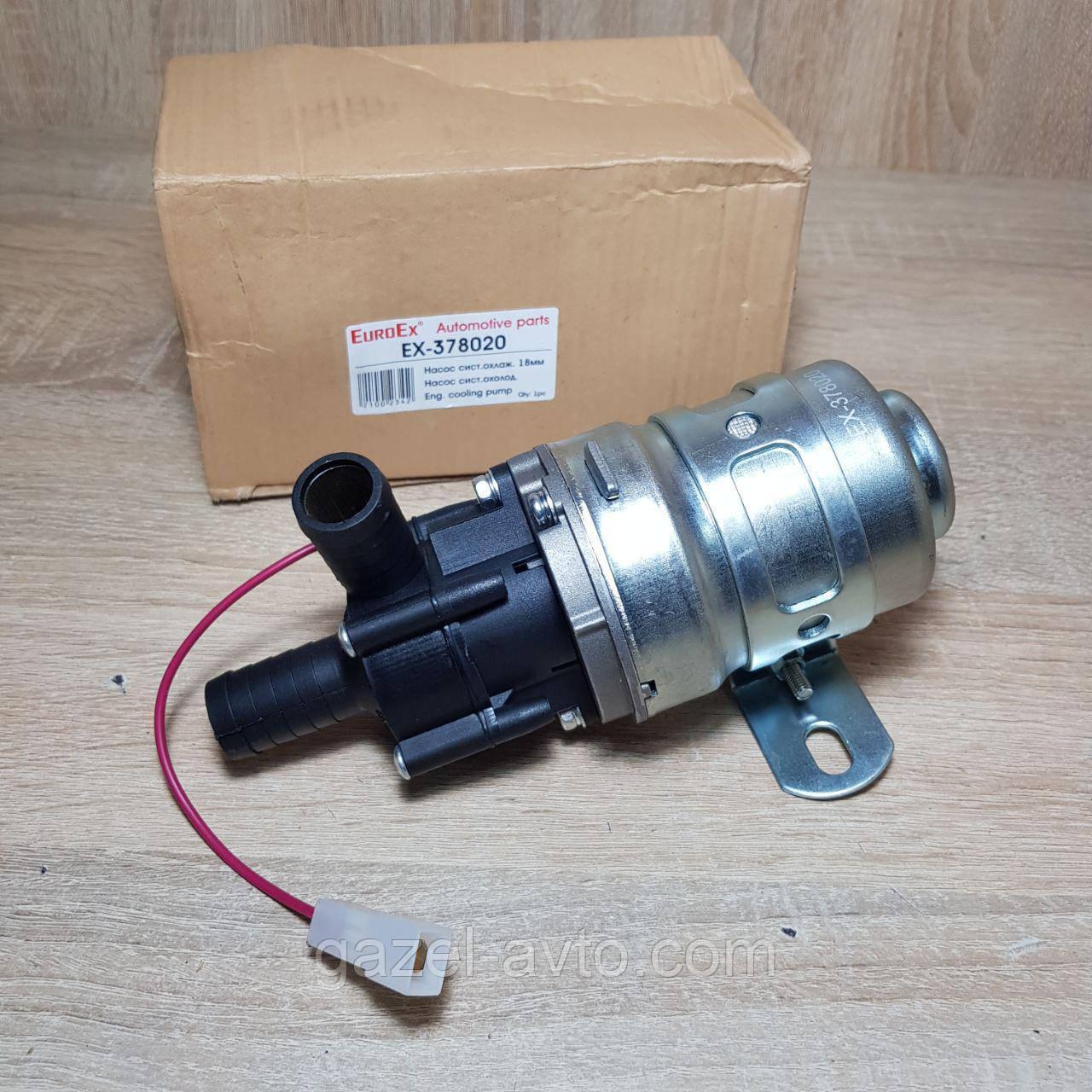 Электронасос отопителя салона (мотор печки) Газель 12V d=18 н/о (медная втулка) (пр-во EuroEx)