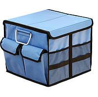 Складной органайзер ящик в багажник автомобиля АО-402-М