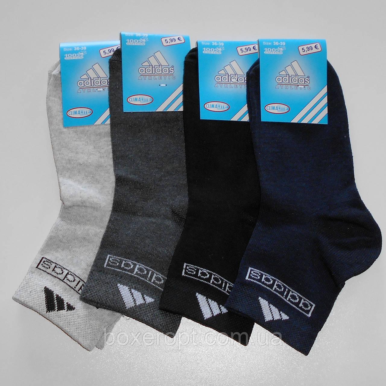 Женские носки Adidas - 7.00 грн./пара (темное ассорти)