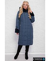 Зимнее женское пальто большого размера интернет магазин