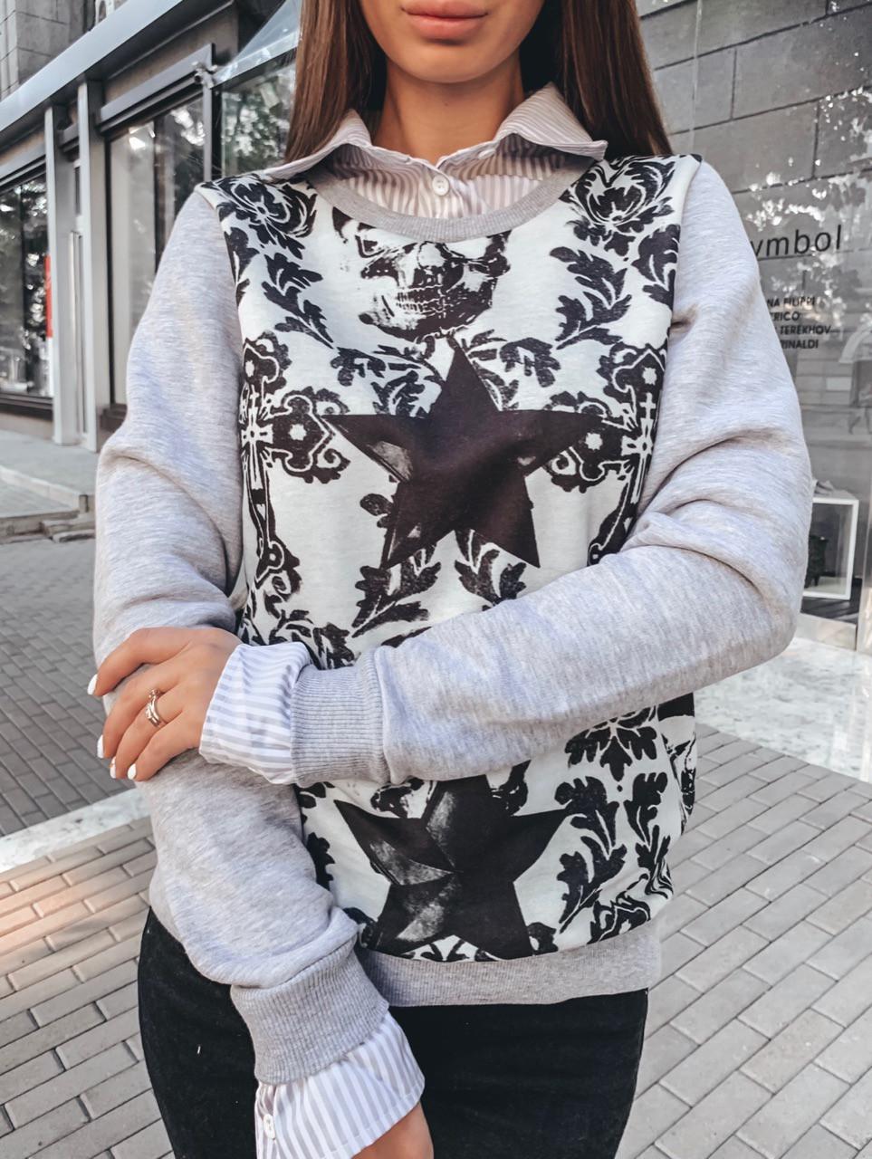 """Кофта женская модная """"Старс"""""""