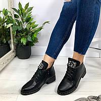 Женские ботинки осенние с брошкой