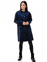 208  Стильный женские кардиган Инга синий (S-L)