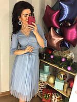 Голубой женский костюм с пышной юбкой, фото 1