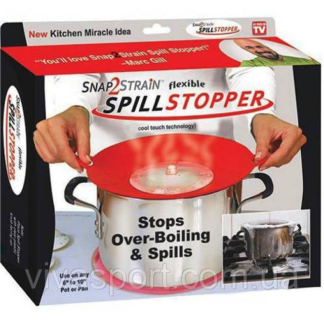 Крышка невыкипайка силиконовая двойная Spill Stopper 24см, насадка от выкипания Спилл Стопер