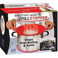 Крышка невыкипайка силиконовая двойная Spill Stopper 24см, насадка от выкипания Спилл Стопер, фото 1