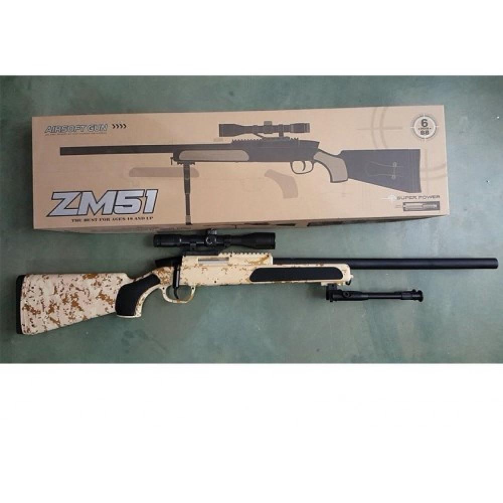 Детская игрушечная Снайперская винтовка метал